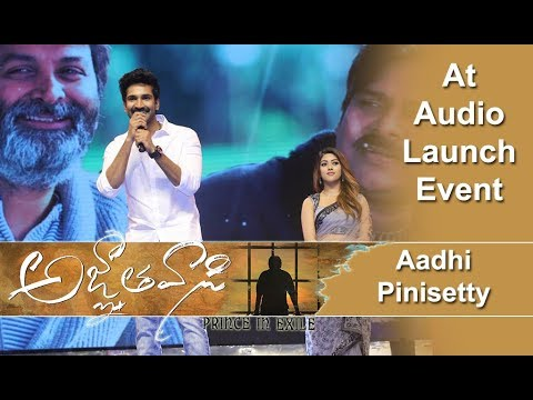 Adhi Pinisetty At Agnyathavasi Audio Launch