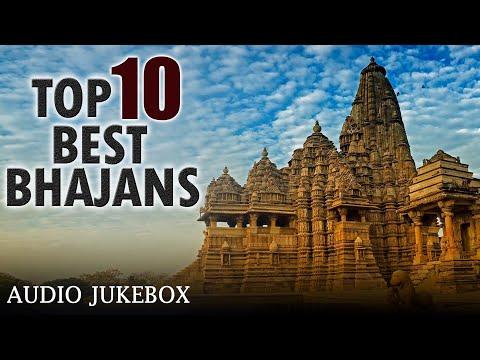 Top 10 Best Bhajans | Non Stop Hindi Bhajans | Superhit Hindi Devotional Songs | Popular Bhajan