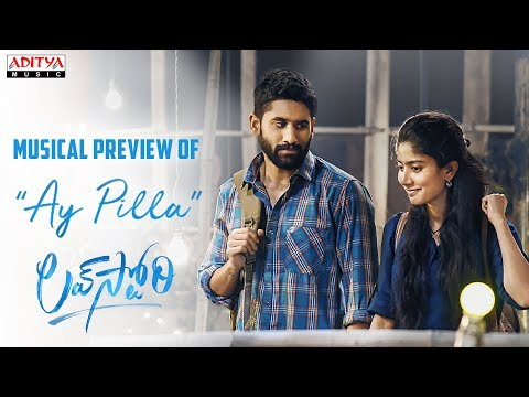 Ay Pilla Musical Preview - Love Story