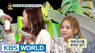 A food you spit out right after you put it in your mouth [Hello Counselor / 2017.03.27]
