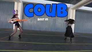 BEST COUB #63 | ЛУЧШИЕ ПРИКОЛЫ