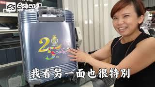 APEX UV6090H 桌上型UV行李箱印刷機│印製實錄採訪 【UV Printer】Print on suitcase