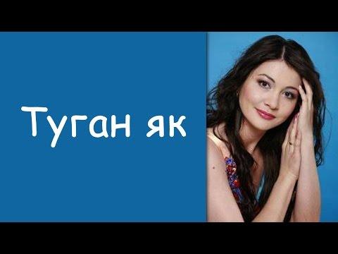 Айгуль Сагынбаева: «Туган як»