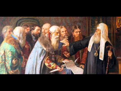 Смутное время и Патриарх Гермоген