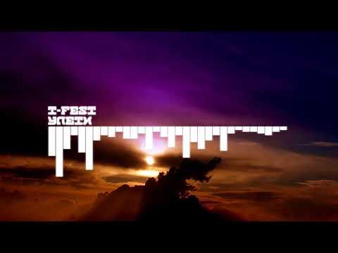 T-Fest - Улети [Audio]