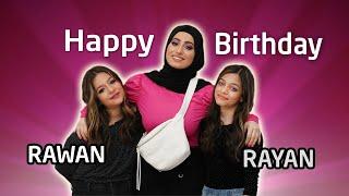 هابي بيرث داي ( فيديو كليب حصري ) روان وريان | Happy Birthday (Official video clip)