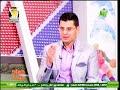 Video for قناة صباح الرياضة