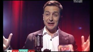 Телевізійні курйози ведучих ТСН та шкільні таємниці Анатолія Анатоліча і Володимира Зеленського