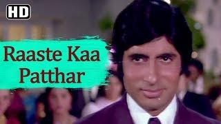 [Title Song] (HD) | Raaste Kaa Patthar Song   - YouTube