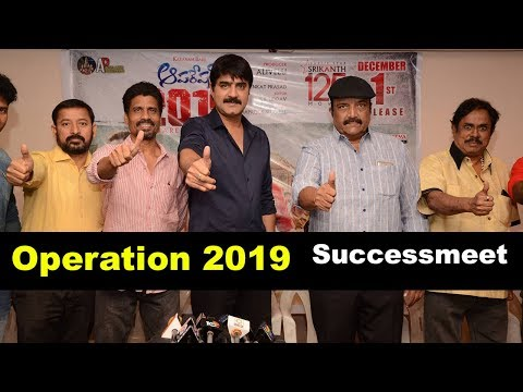 Operation 2019 Movie Team Success Meet Event