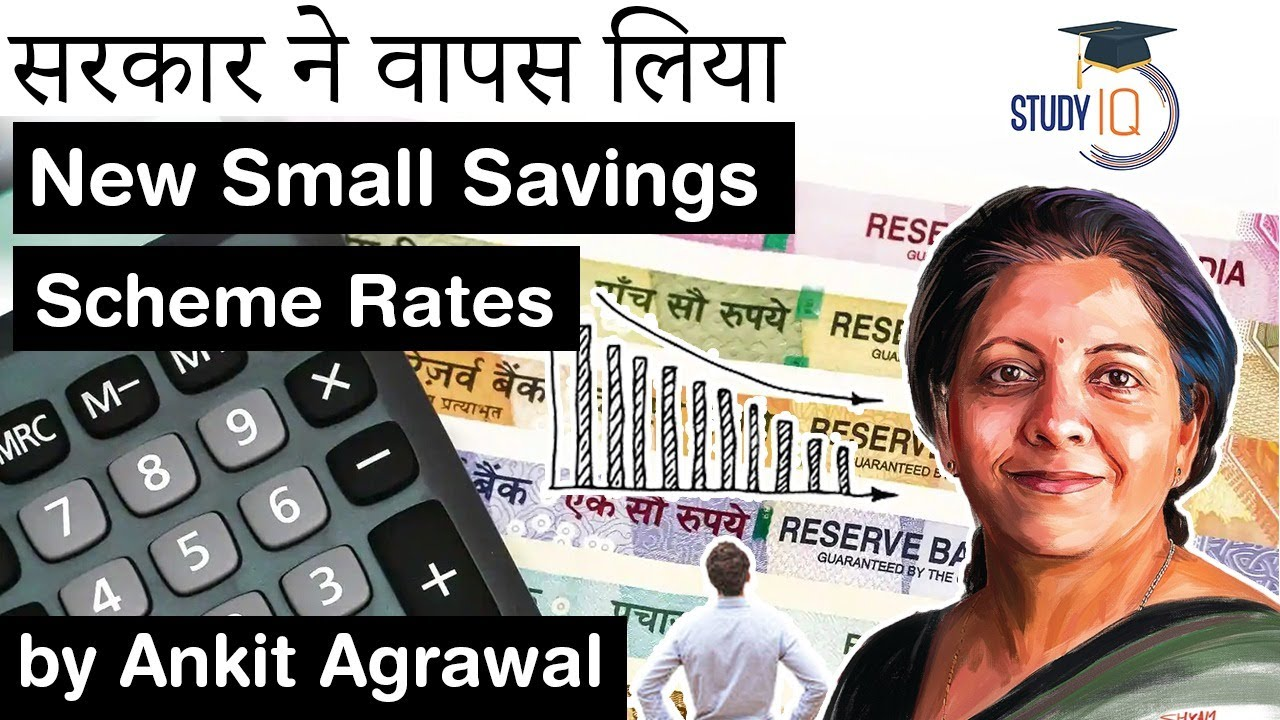 Financing Minister Sitharaman stated Federal government reverses choice to cut little cost savings rates #UPSC #IAS