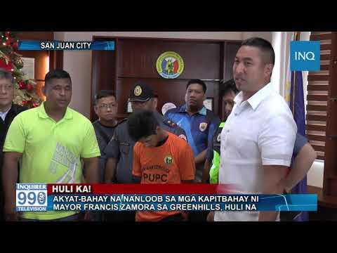 [Inquirer]  Akyat-bahay na nanloob sa mga kapitbahay ni San Juan Mayor Francis Zamora sa Greenhills, arestado na