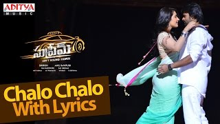 Chalo Chalo Full Song with Lyrics & Sai Dharam   - YouTube