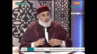 الإسلام والحياة | 25 - 01 - 2016