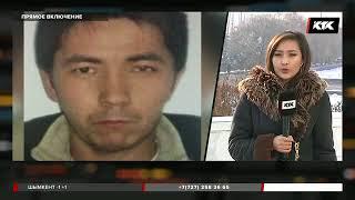 Алматинского убийцу, на счету которого уже как минимум три жертвы, задержали