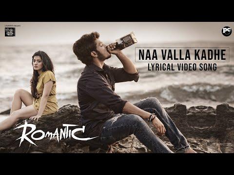 NAA Valla Kadhe Lyrical Video - Romantic