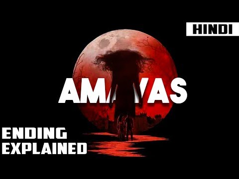 Amavas Explained in 7 Minutes - Worst Bollywood Movie of 2019?