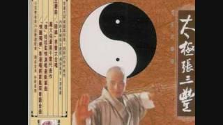 一  隨緣  - 01 And So It Goes (Mandarin) [太極張三豐 - Tai Chi Master - Complete Original Soundtrack]