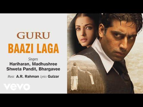 A.R. Rahman - Baazi Laga Best Audio Song|Guru Aishwarya Rai|Abhishek Bachchan|Madhushree