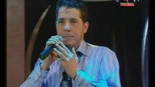 Lotfi Jormena - Ya Beya'a | لطفي جرمانة - يا بايعة