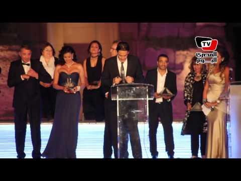 حفل توزيع جوائز الدورة الـ٣٦ لمهرجان «القاهرة السينمائي»