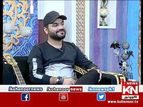 Good Morning With Dr Ejaz Waris 13 October 2020 | Kohenoor News Pakistan