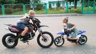 Подарили Топовый Pitbike детский Питбайк