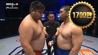 XIAOMI ROAD FC 042 AORIGELE(아오르꺼러) VS MASUDA YUSUKE(마스다 유스케)