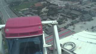 Video : China : The TianJin 天津 Eye
