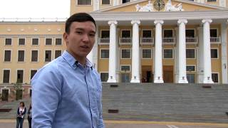 Хочу в КАЗГЮУ 4 - Лембаев Алмат (г.Астана, лицей №53)