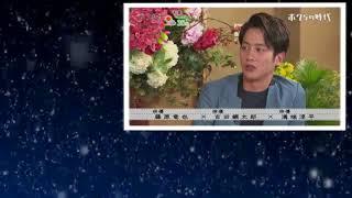 ボクらの時代吉田鋼太郎×藤原竜也×溝端淳平1月28日