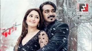 ஜூங்கா படப்பிடிப்பில் மயங்கி விழுந்த சயீஷா !! | Junga | Vijaysethupathi FLIXWOOD