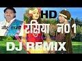 DJ REMIX BHAJAN //SITU SHASTRI MAINPURI //MAA SHARDE STUDIO KASGANJ//9411433429