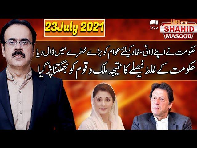 Live with Dr. Shahid Masood   23 July 2021   GNN