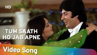 Tum Saath Ho Jab | Kaalia | Hindi Romantic Songs HD