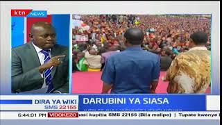 Baadhi ya wabunge wa NASA wamkosoa kinara Raila Odinga kutokujiapisha: Dira ya Wiki pt 2