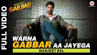 Warna Gabbar Aa Jayega Full Mp3 Gabbar Is Back Askhay Kumar Manj Musik