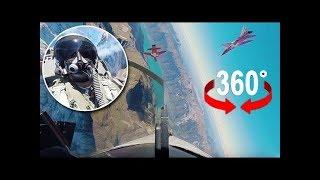 Flieg mit der Patrouille Suisse über die Axalp (360-Grad-Video)