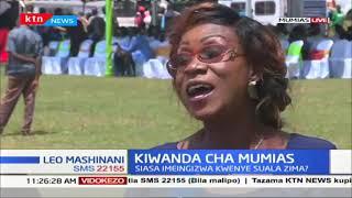 Ripoti kuhusu kilicho sababisha kuzama kwa Kiwanda cha Mumias kuwasilishwa