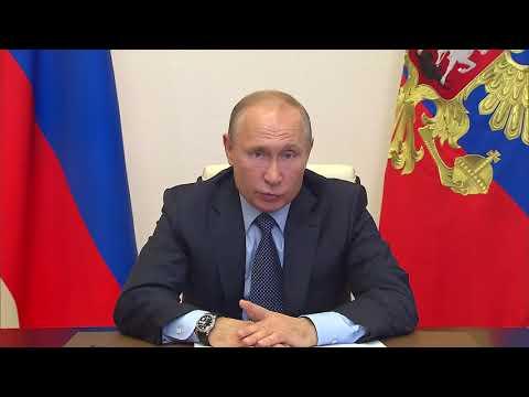 Выступление Путина 9 июня.Адресные налоговые льготы. Компенсационные выплаты социальным работникам.