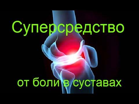 Артроз большого пальца ноги лечение