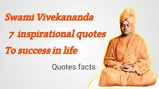 Swami Vivekananda Quotes In English For Students मफत