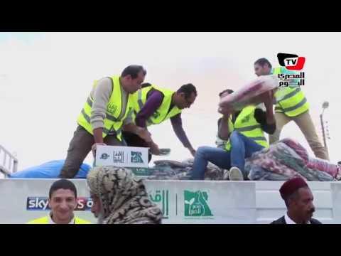 برعاية «المصري اليوم».. «مصر الخير» توزع بطاطين لأهالي ٤ قرى بمطروح