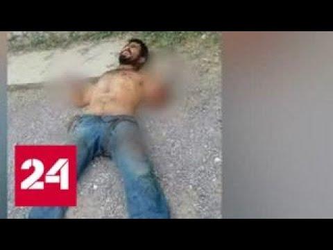 Мексиканский наркокартель жестоко мстит ворам