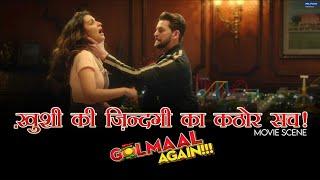 Khushi Ki Zindagi Ka Kathor Sach   Movie scene   Golmaal Again   Ajay Shreyas Kunal Tusshar Arshad