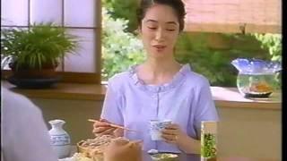 ハウス食品CM高木美保1993