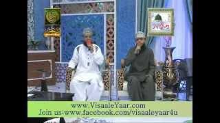 Farsi Naat( Tanam Farsuda Jan Para)Anwar Ibrahim Ashfaq