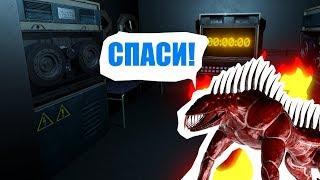 SCP: Secret Laboratory (1)    Спасите! Помогите!