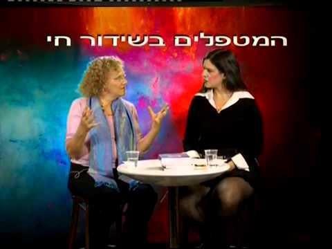 המטפלים בשידור חי עם תקווה אברהם בערוץ הטלוויזיה tvlife