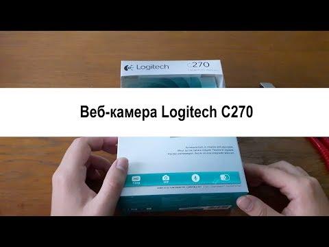 Распаковка веб камеры Logitech C270